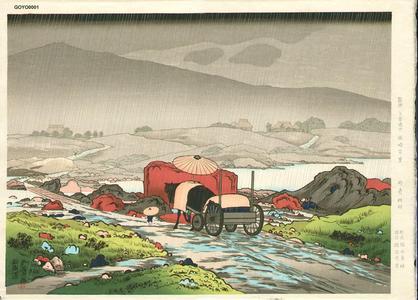 Hashiguchi Goyo: Rain at Yabakei - Japanese Art Open Database