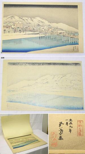 Hashiguchi Goyo: Snowing at the Sanjo Bridge in Kyoto - Japanese Art Open Database