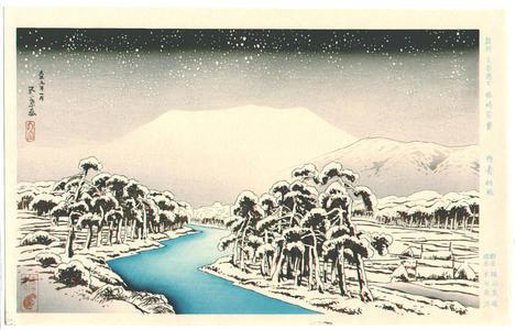 橋口五葉: Snowy River - Japanese Art Open Database