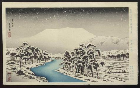 Hashiguchi Goyo: Snowy River - Japanese Art Open Database