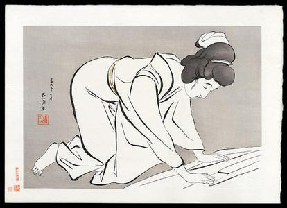 橋口五葉: Woman Folding Kimono - Japanese Art Open Database