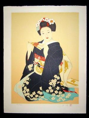 Goyo Otake: Bijin 2 - Japanese Art Open Database