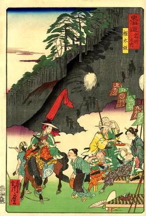 河鍋暁翠: The Mountainside - Japanese Art Open Database