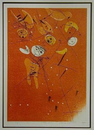 萩原秀雄: Flying Angel, No. 8 - Japanese Art Open Database