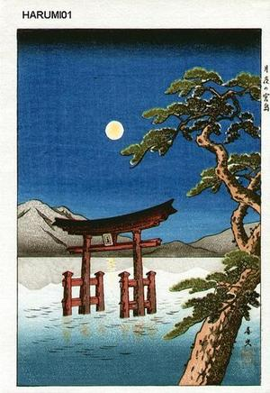 Katsukawa Shunko: Moon Over Miyajima - Japanese Art Open Database