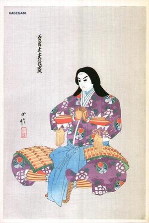 Hasegawa Konobu: Atsumori - Japanese Art Open Database