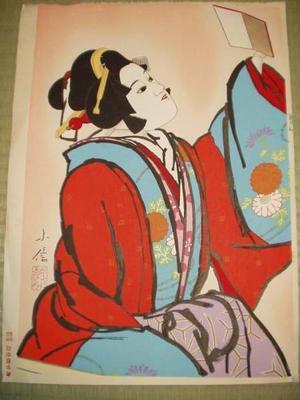 Hasegawa Konobu: Bunraku, Bujin - Japanese Art Open Database