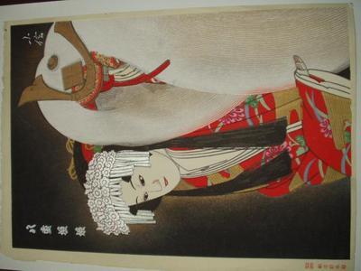 Hasegawa Konobu: Bunraku - Yaegaki Hime - Japanese Art Open Database