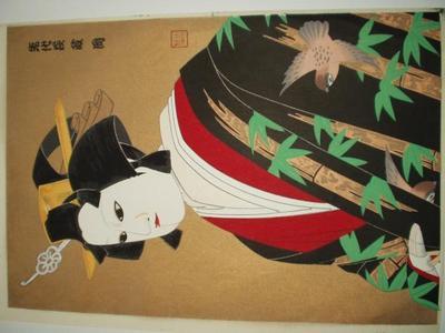 Hasegawa Konobu: Masaoka - Bunraku — 先代萩 政岡 - Japanese Art Open Database