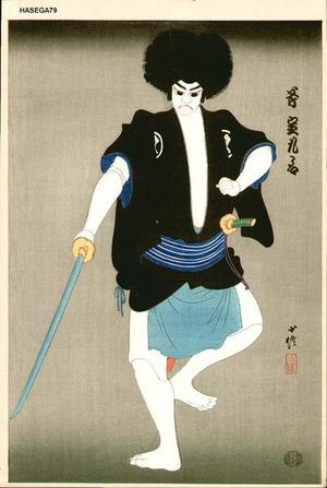 Hasegawa Konobu: Sadakurou - Japanese Art Open Database