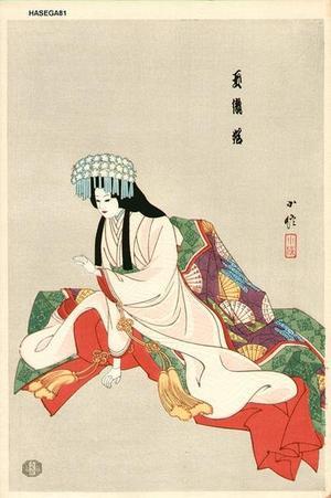 Hasegawa Konobu: Tamaorihime - Japanese Art Open Database