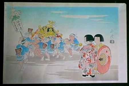 Hasegawa Konobu: The Festival (Fall) - Japanese Art Open Database
