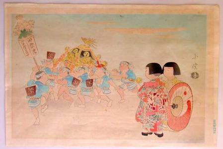 Hasegawa Konobu: The Festival (Fall) - Japanese Art Open Database