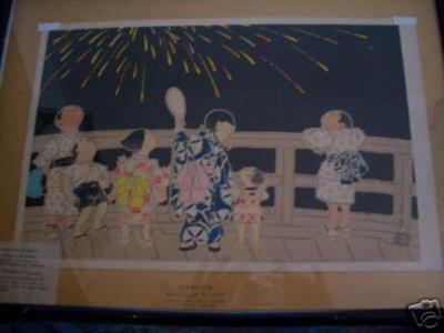 Hasegawa Konobu: The Fireworks- Summer - Japanese Art Open Database
