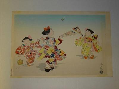 Hasegawa Konobu: The Hanetsuki (Spring) - Japanese Art Open Database