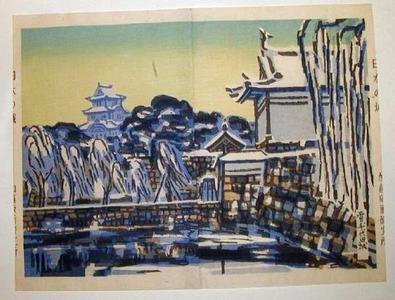 Okiie: Chiyoda Castle in Snow - Japanese Art Open Database