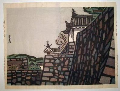 橋本興家: Nagoya Castle - Japanese Art Open Database