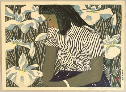 橋本興家: Iris and Girl - Japanese Art Open Database
