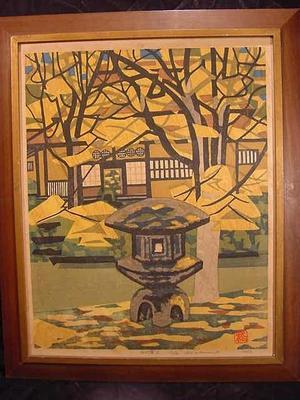 橋本興家: Unknown, Japanese Garden - Japanese Art Open Database