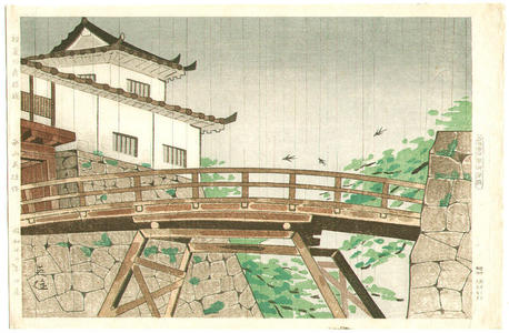 Hideo Nishiyama: Hikone Castle in the Early Summer - Japanese Art Open Database