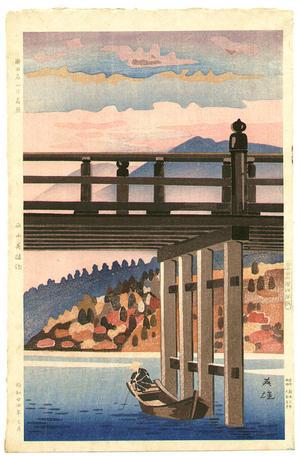 Hideo Nishiyama: Sunset Glow at Ishiyama - Japanese Art Open Database
