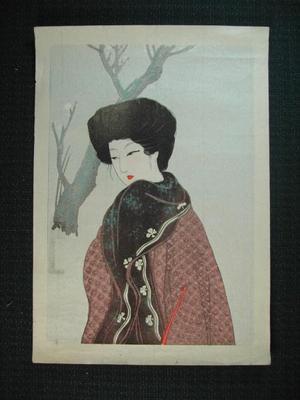 Hirezaki Eiho: Winter scene - Japanese Art Open Database
