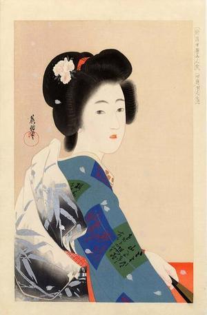 Hirezaki Eiho: April, cherry blossoms — 四月 さくら - Japanese Art Open Database