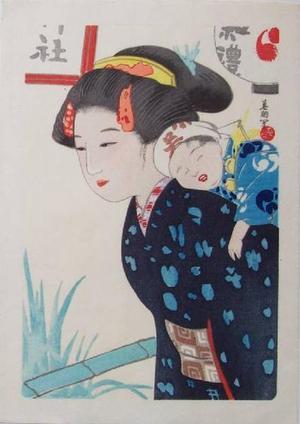 Hirezaki Eiho: Bijin Carrying Baby - Japanese Art Open Database