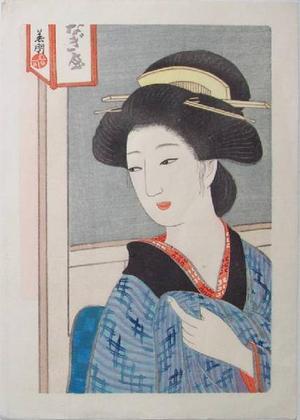 Hirezaki Eiho: Bijin holding Kimono - Japanese Art Open Database