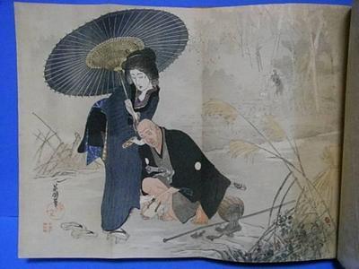 Hirezaki Eiho: Diary of a Visit to Ise Shrine - Japanese Art Open Database
