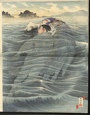 Hirezaki Eiho: Elegant Line- Continued — 続風流線 - Japanese Art Open Database