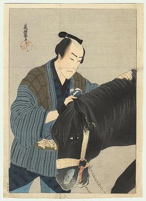 Hirezaki Eiho: Horse and Owner - Japanese Art Open Database