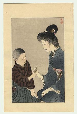 Hirezaki Eiho: Mother and Son - Japanese Art Open Database