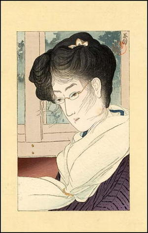 Hirezaki Eiho: Portrait of the Stepmother - Japanese Art Open Database