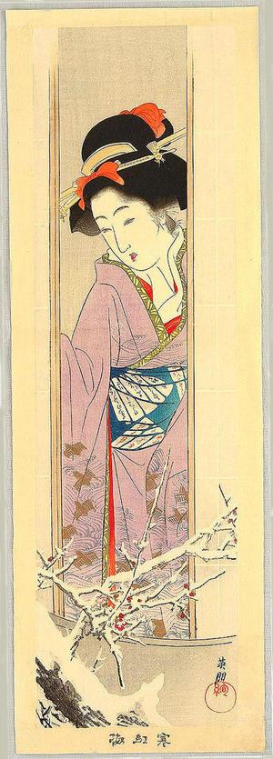 Hirezaki Eiho: Red Plum in the Cold - Japanese Art Open Database