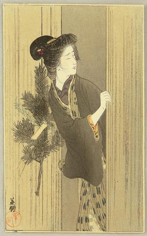 Hirezaki Eiho: Stepmother - Japanese Art Open Database