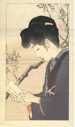 Hirezaki Eiho: Untitled - Spring Leaves Volume 1 - Japanese Art Open Database