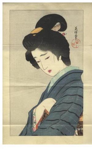 Hirezaki Eiho: Untitled - Spring Leaves Volume 2 - Japanese Art Open Database