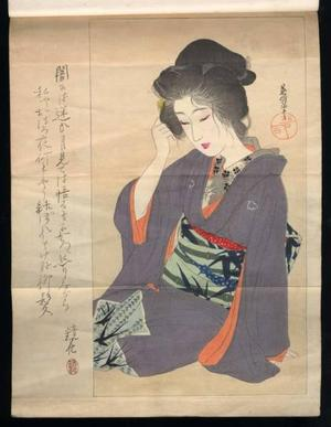 Hirezaki Eiho: Uta Sugata — うた姿 - Japanese Art Open Database
