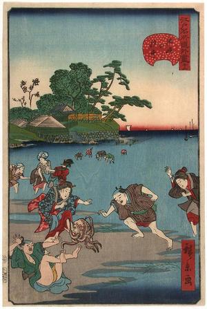 歌川広景: Shell gathering at Susuki — Susaki no shiohi - Japanese Art Open Database