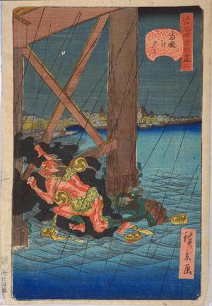 Utagawa Hirokage: Shower at Ryogoku — 両国の夕立 - Japanese Art Open Database