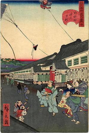 Utagawa Hirokage: Soto Kanda, Sakuma-cho - Japanese Art Open Database