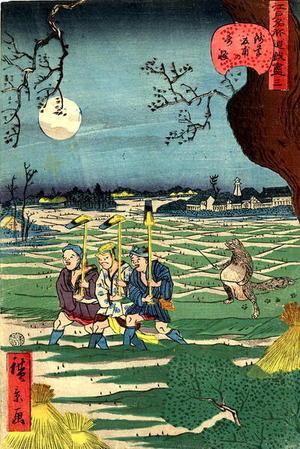 Utagawa Hirokage: The Badger - Japanese Art Open Database