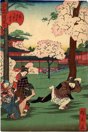 歌川広景: Ueno Futatsu-do, Silly Game Under Cherry Trees - Japanese Art Open Database
