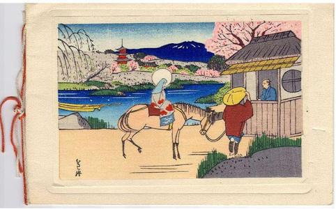 Yoshida Hiroshi: Pagoda in Spring - Japanese Art Open Database