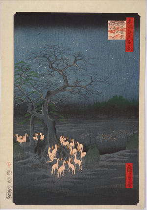 Utagawa Hiroshige: Fox Fires on New Year's Eve at Shozoku Enoki Tree, Oji — 王子装束えの木大晦日の狐火 - Japanese Art Open Database
