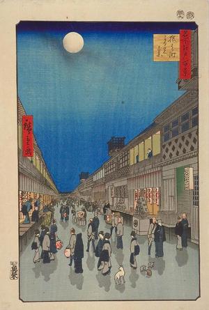 歌川広重: Night View of Saruwaka Street — 猿わか町よるの景 - Japanese Art Open Database