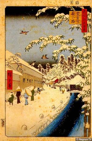 Utagawa Hiroshige: Yabukoji at the foot of Mt. Atago - Japanese Art Open Database