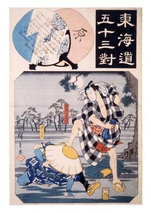 Utagawa Hiroshige: Hara — 原 - Japanese Art Open Database