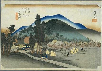 歌川広重: Ishiyakushi - Japanese Art Open Database